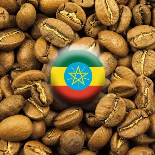 Kawa Arabica Etiopia Sidamo